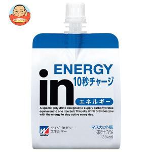 森永製菓 inゼリー エネルギー 180gパウチ×36本入|misono-support