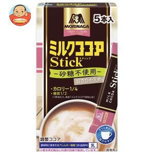 森永製菓 ミルクココア カロリー1/4スティック 50g(10g×5本)×48箱入|misono-support