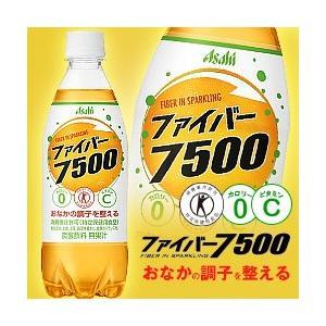 アサヒ飲料 ファイバー7500【特定保健用食品 特保】 500mlペットボトル×24本入|misono-support