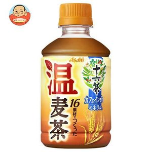 アサヒ飲料 【HOT用】 あったまる十六茶 275mlペットボトル×24本入