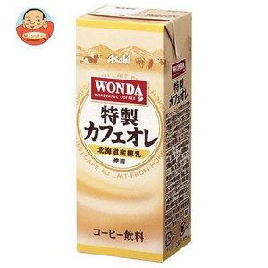 アサヒ WONDA(ワンダ) 特製カフェオレ 200ml紙パック×24本入