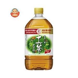 アサヒ飲料 食事と一緒に十六茶W(ダブル)【特定保健用食品 特保】 1Lペットボトル×12本入