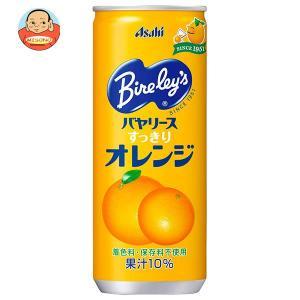 アサヒ飲料 バヤリース すっきりオレンジ 245g缶×30本入|misono-support