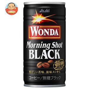 アサヒ飲料 WONDA(ワンダ) 極 ブラック 185g缶×30本入