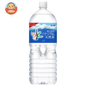 アサヒ飲料 おいしい水 富士山のバナジウム天然水 2Lペット...