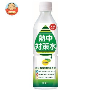 赤穂化成 熱中対策水 日向夏味 500mlペットボトル×24本入|misono-support