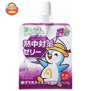 赤穂化成 熱中対策ゼリー ぶどう味 150gパウチ×24本入|misono-support
