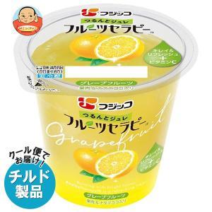 【送料無料】【チルド(冷蔵)商品】フジッコ フルーツセラピー グレープフルーツ 150g×12個入|misono-support
