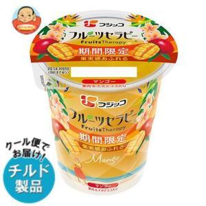 【送料無料】【チルド(冷蔵)商品】フジッコ フルーツセラピー アップルマンゴー 150g×12個入|misono-support