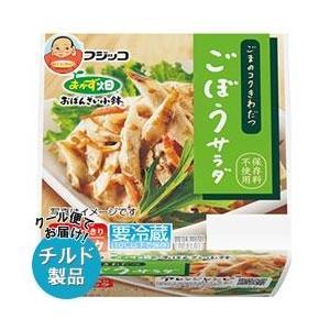 【送料無料】【チルド(冷蔵)商品】フジッコ おかず畑 おばんざい小鉢 ごぼうサラダ 40g×2パック×12個入|misono-support