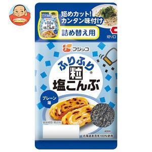 フジッコ ふりふり塩こんぶ プレーン 詰替え袋 30g×10袋入 misono-support