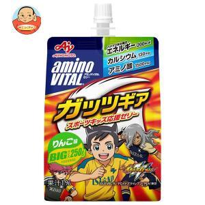 味の素 アミノバイタルゼリードリンク ガッツギア りんご味 250gパウチ×30本入|misono-support