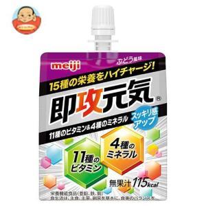 明治 即攻元気ゼリー 凝縮栄養 11種のビタミン&4種のミネラル ブドウ味 150gパウチ×30本入|misono-support