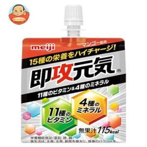 明治 即攻元気ゼリー 凝縮栄養 11種のビタミン&4種のミネラル マンゴー味 150gパウチ×30本入|misono-support