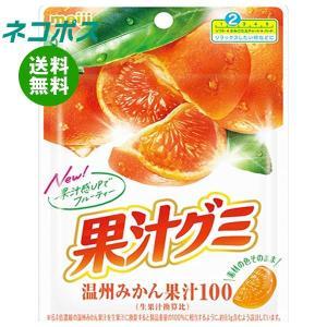 【全国送料無料】【ネコポス】明治 果汁グミ 温州みかん 51g×10袋入