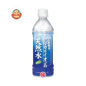 宝積飲料 プリオ アルカリイオンの天然水 500mlペットボトル×24本入