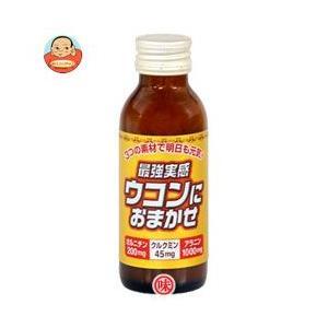 宝積飲料 最強実感 ウコンにおまかせ 100ml瓶×50本入