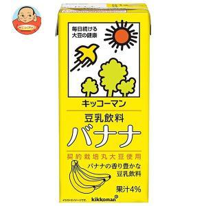 キッコーマン 豆乳飲料 バナナ 1L 紙パック 2ケース(12本)の商品画像|ナビ