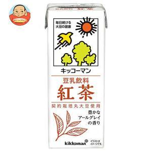 キッコーマン 豆乳飲料 紅茶 200ml紙パック×18本入|misono-support