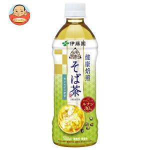 伊藤園 伝承の健康茶 健康焙煎 そば茶【自動販売機用】 500mlペットボトル×24本入|misono-support