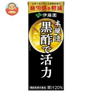 伊藤園 黒酢で活性 200ml紙パック×24本入 misono-support