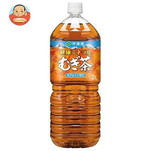 伊藤園 健康ミネラルむぎ茶 2Lペットボトル×6本入