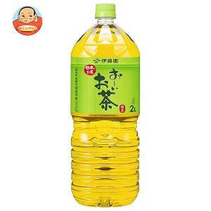 伊藤園 お〜いお茶 緑茶 2Lペットボトル×6本入