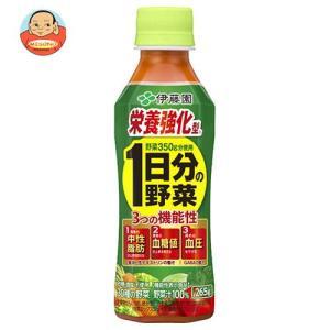 伊藤園 栄養1.5倍 1日分の野菜 265gペットボトル×24本入|misono-support