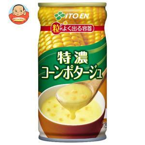 伊藤園 特濃コーンポタージュ 185g缶×30本入