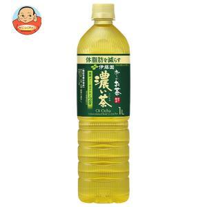 伊藤園 お〜いお茶 濃い茶 1Lペットボトル×12本入