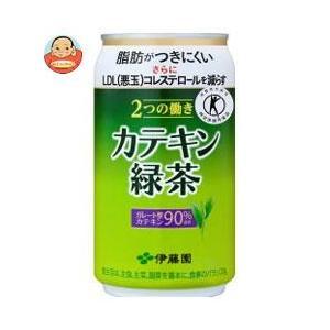 伊藤園 2つの働き カテキン緑茶【特定保健用食品 特保】 340g缶×24本入