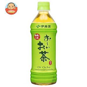 伊藤園 お〜いお茶 緑茶【自動販売機用】 500mlペットボトル×24本入|misono-support