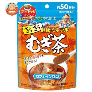伊藤園 さらさら健康ミネラルむぎ茶 40g×6袋入|misono-support