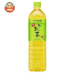 伊藤園 お〜いお茶 緑茶 1Lペットボトル×12本入