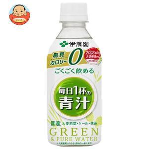 伊藤園 ごくごく飲める 毎日1杯の青汁 350gペットボトル×24本入|misono-support