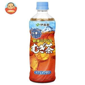 伊藤園 健康ミネラルむぎ茶 (冷凍兼用ボトル) 485mlペットボトル×24本入