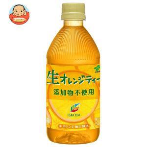 伊藤園 TEAS'TEA NEW AUTHENTIC(ニューオーセンティック) 生オレンジティー 5...