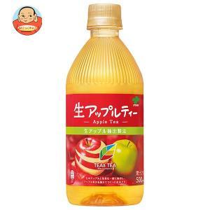 伊藤園 TEAS'TEA NEW AUTHENTIC(ニューオーセンティック) 生アップルティー 5...