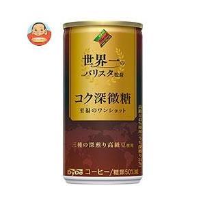 ダイドー ブレンド 微糖 世界一のバリスタ監修 185g缶×30本入