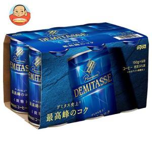 ダイドー ブレンド デミタスコーヒー 微糖(6缶パック) 150g缶×30(6×5)本入