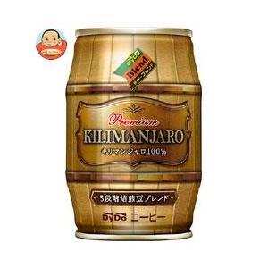 ダイドー ブレンド キリマンジャロブレンド 185g缶×24本入