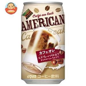 ダイドー ダイドーブレンド アメリカンカフェオレ 340g缶×24本入|味園サポート PayPayモール店