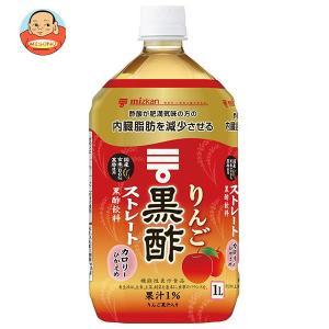 ミツカン りんご黒酢 ストレート【機能性表示食品】 1Lペットボトル×12本入 misono-support