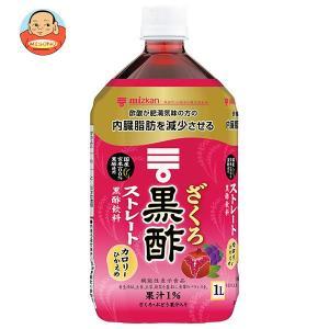 ミツカン ざくろ黒酢 ストレート【機能性表示食品】 1Lペットボトル×6本入 misono-support