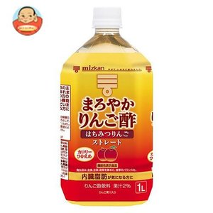 ミツカン まろやかりんご酢 はちみつりんご ストレート 1Lペットボトル×6本入 misono-support