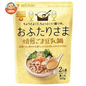 ミツカン おふたりさま 焙煎ごま豆乳鍋 500g×12袋入