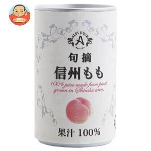 アルプス 信州ももジュース 160g缶×16本入|misono-support