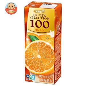 エルビー フルーツセレクション オレンジ100% 200ml紙パック×24本入|味園サポート PayPayモール店
