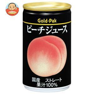 ゴールドパック ピーチジュース(ストレート) 160g缶×20本入|味園サポート PayPayモール店