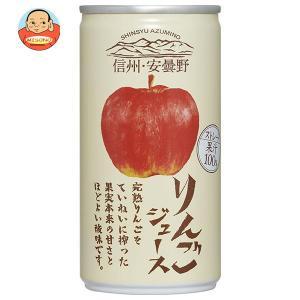 ゴールドパック 信州・安曇野 りんごジュース 190g缶×30本入|misono-support